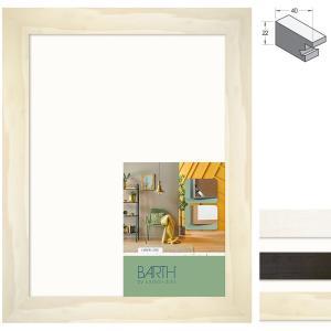 Holz-Wechselrahmen Serie 215