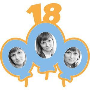 Motiv-Passepartout 18 - Ballons