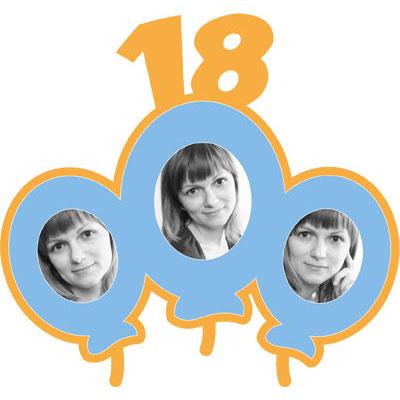 "Motiv-Passepartout ""18 - Ballons"""